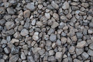 Bílinské uhlí kostka 2
