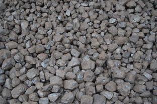 Mostecké uhlí kostka 2