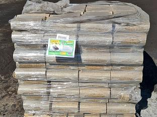Dřevěné pelety - 15kg - 6,30 kg