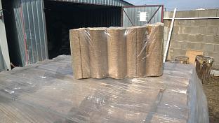 Dřevěné brikety HARD
